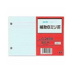 コレクト C-2608 情報カード