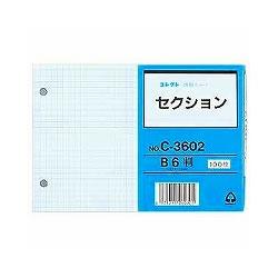 コレクト C-3602 情報カード