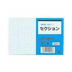 コレクト C-3642 情報カード