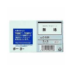 コレクト C-531 情報カード