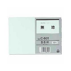 コレクト C-601 情報カード
