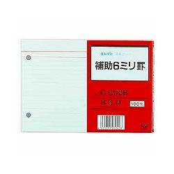 コレクト C-602B 情報カード