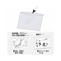 コレクト CF-110R 透明ポケット A1+10ミリ