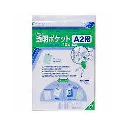 コレクト CF-220 透明ポケット A2