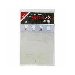 コレクト CF-405 透明ポケット フタ B4