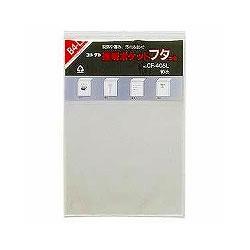 コレクト CF-405L 透明ポケット フタ B4-L