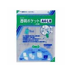 コレクト CF-440L 透明ポケット A4-L