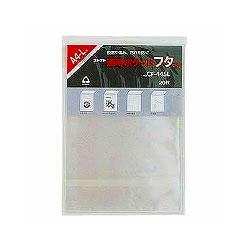 コレクト CF-445L 透明ポケット フタ A4-L
