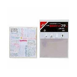 コレクト CF-455 透明ポケット フタ シキシ