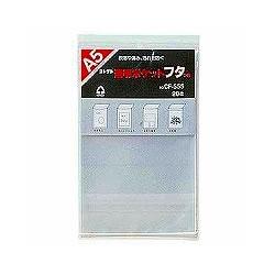 コレクト CF-555 透明ポケット フタ A5