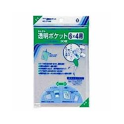 コレクト CF-640 透明ポケット 6X4