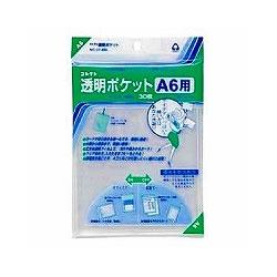 コレクト CF-660 透明ポケット A6