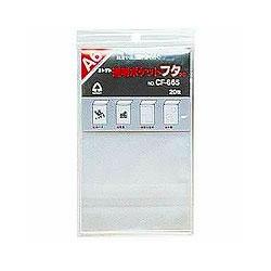 コレクト CF-665 透明ポケット フタ A6