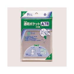コレクト CF-770 透明ポケット A7