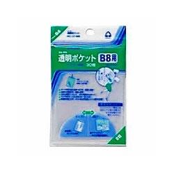 コレクト CF-800 透明ポケット B8