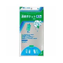 コレクト CF-N30 透明ポケット ナガ3