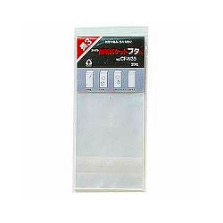 コレクト CF-N35 透明ポケット フタ ナガ3