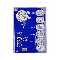 コレクト S-550 クリアブック B5