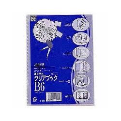 コレクト S-560 クリアブック B6