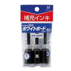 シャチハタ KR-NDWクロ ホワイトボードマーカー用インキ