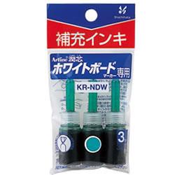 シャチハタ KR-NDWミドリ ホワイトボードマーカー用インキ