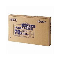 ジャパックス TBN70 容量表示入りポリ袋 70L 100枚BOX
