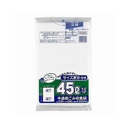ジャパックス TSN45 容量表示入りポリ袋 乳白半透明 45L 10枚