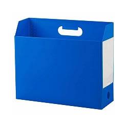 セキセイ AD-2651-10 ボックスファイル A4 ブルー