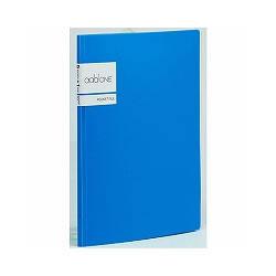 セキセイ AD-2655-10 ポケットファイル A5 ブルー