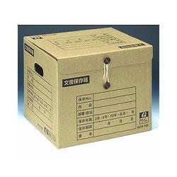 ゼネラル SCH-102 ショウ イージーストックケース ブンショホゾン