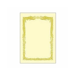タカ印 10-1058 B5 賞状用紙 クリーム 横書き用 10枚入り