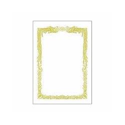 タカ印 10-1061 A4 賞状用紙 白地 横書き用 10枚入り