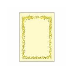 タカ印 10-1088 A3 賞状用紙 クリーム 横書き用 10枚入り