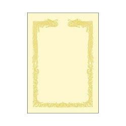 タカ印 10-1468 A4 賞状用紙 クリーム 横書き用 100枚入り