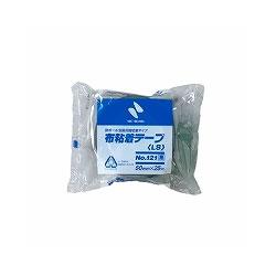 ニチバン 1216-50 布粘着テープ クロ