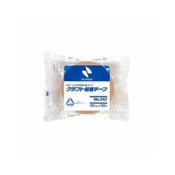 ニチバン 313-50 クラフトテープ