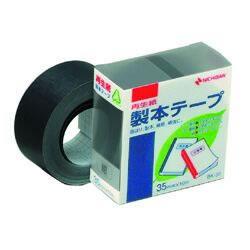 ニチバン BK-3519 製本テープ 35mm×10m 紺