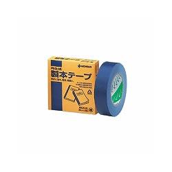 ニチバン BK35-3019 製本テープ 35mm×30m 紺