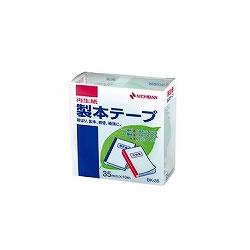 ニチバン BK-3531 製本テープ 35mm×10m パステルグリーン
