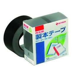 ニチバン BK-356 製本テープ 黒 35mm×10m