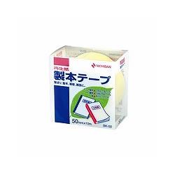ニチバン BK-5030 製本テープ 50mm×10m パステルレモン