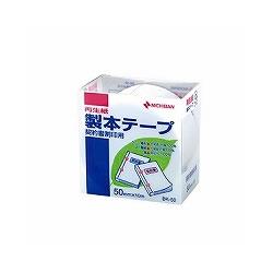 ニチバン BK-5034 製本テープ契印白