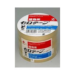 ニチバン CT-15355P セロテープ