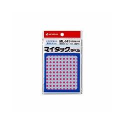 ニチバン ML-14111 マイタックカラーラベル 桃色