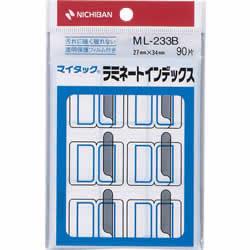 ニチバン ML-233B マイタックラベル ラミネートインデックス 保護フィルム付 大 青枠