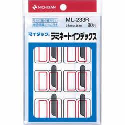ニチバン ML-233R マイタックラベル ラミネートインデックス 保護フィルム付 大 赤枠