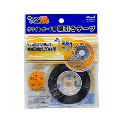 マグエックス MZ-2 ホワイトボードセンビキテープ