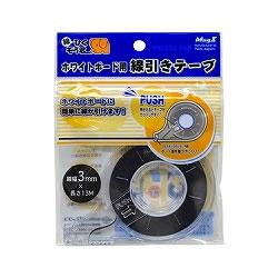 マグエックス MZ-3 ホワイトボードセンビキテープ