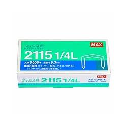 マックス MS90010 針STCR