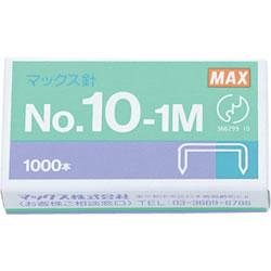 マックス MS91187 ホッチキス針